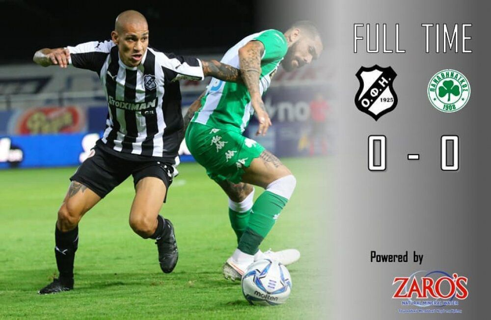 OFI Crete - Panathinaikos 0-0 (video)