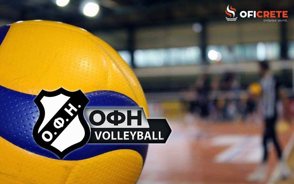Ξεκινάνε Volley League και Super League 2