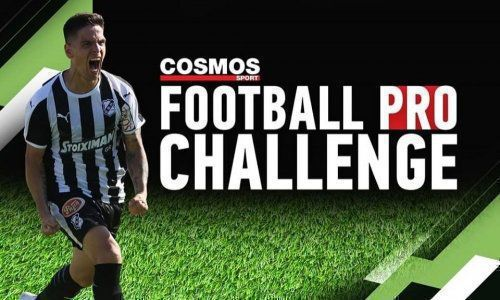To OFI Football Pro Challenge στο ΟΦΗ - ΠΑΟΚ!