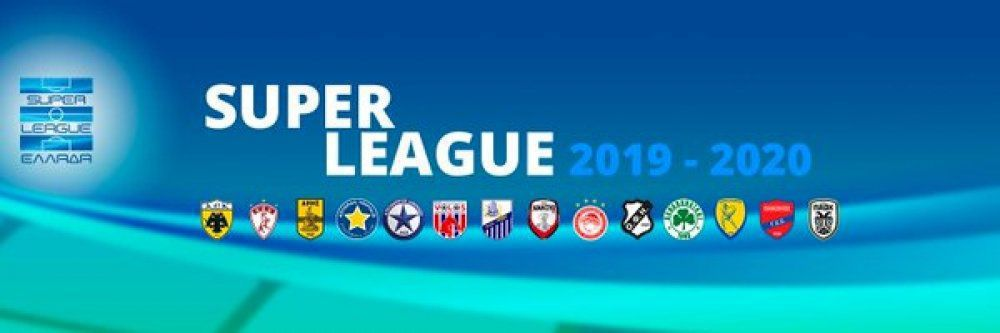 Το πρόγραμμα της 6ης αγωνιστικής της Σούπερ Λιγκ 1 - Oficrete.gr ...