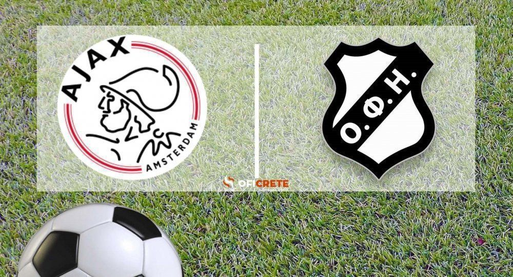 ΑΓΙΑΞ - ΟΦΗ    Ajax vs Ofi   live streaming